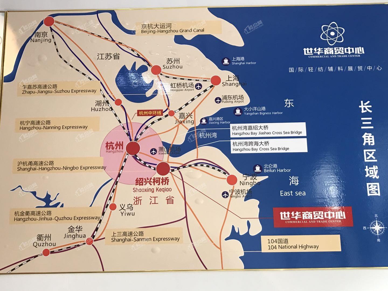 世华商贸中心位置图