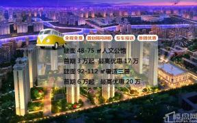 湘西州恒大御龙天峰