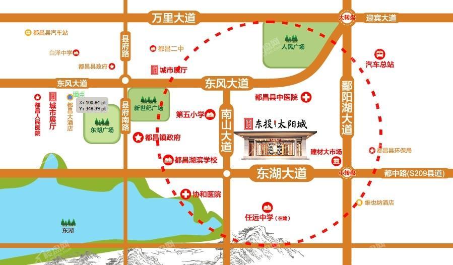 东投·太阳城效果图