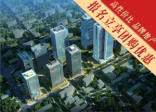 宏川智汇中心全新楼盘,商办住宅及写字楼在同售