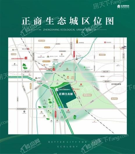 正商生态城交通图