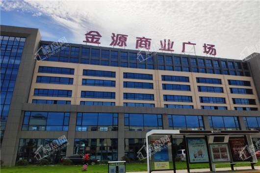 海盐江南春晓金源商业广场