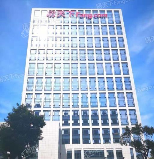 杭州房天下大厦实景图