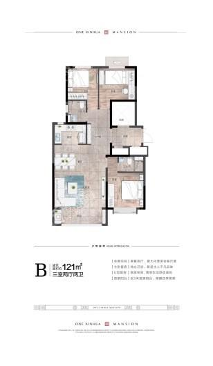 润江·新华壹号院户型图