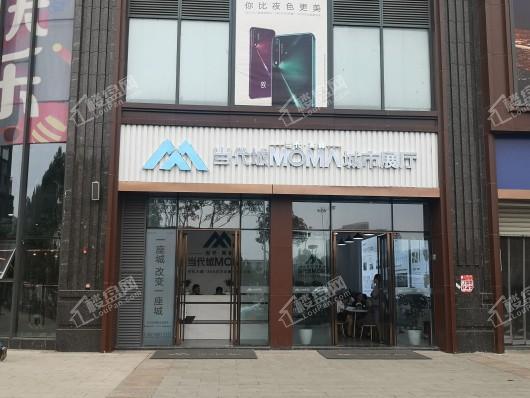 武汉英赫当代城MOMΛ实景图