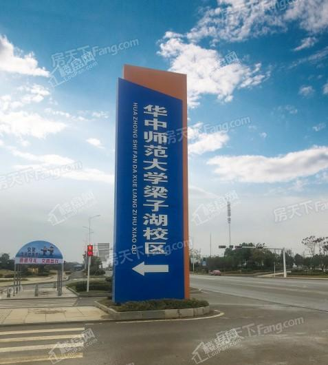 华发华润梧桐湖国际社区半岛公园配套图