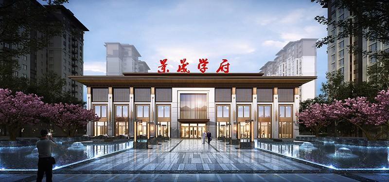 中国铁建·景晟学府效果图