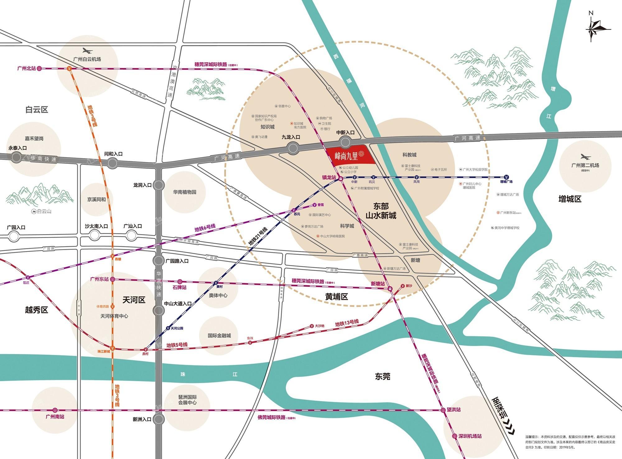 峰尚九里位置图