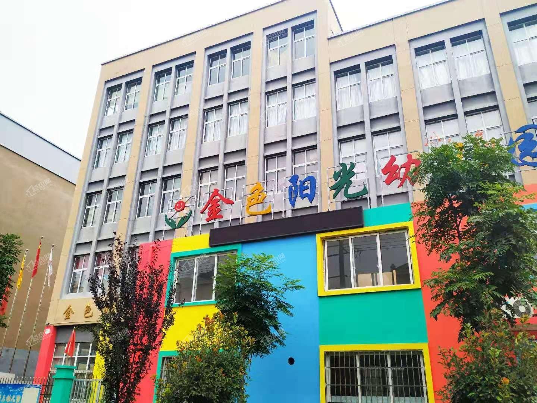 新城悦隽天著 金色阳光幼儿园