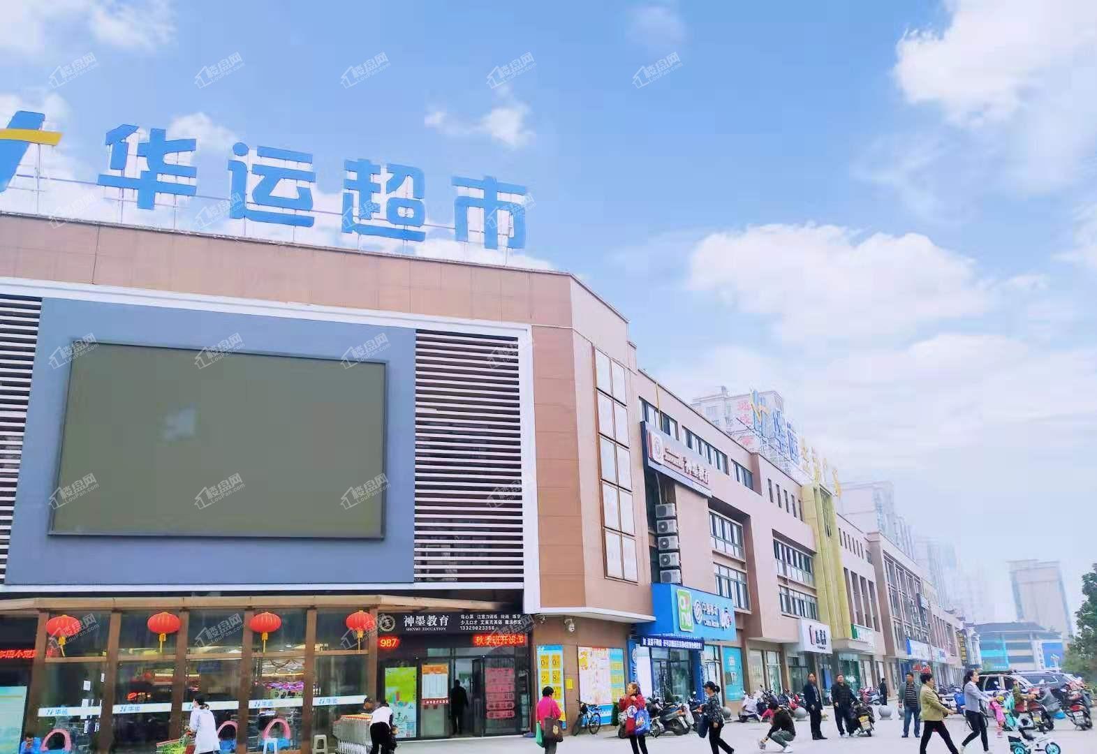 新城悦隽天著 周边商业区
