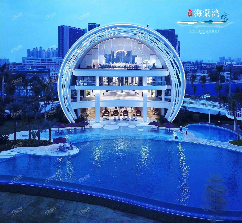 彰泰海棠湾实景图