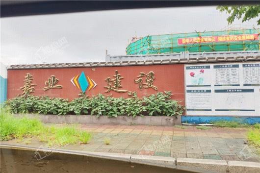 新浦西孔雀城·云樾东方