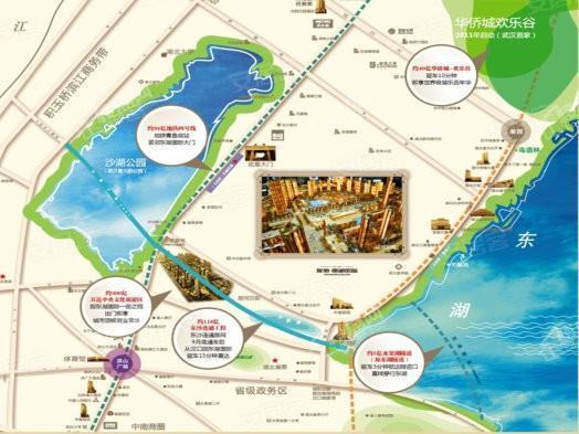 复地东湖国际位置图