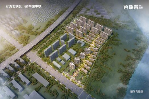 为您推荐百瑞景滨江生活区