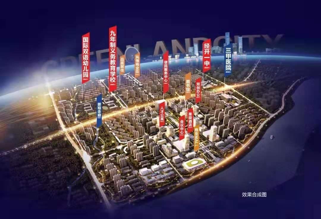 绿地城滨江商务区