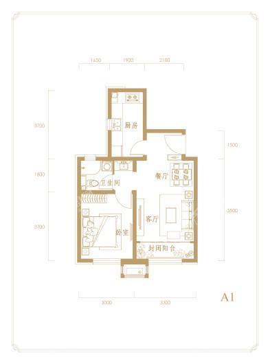 中海首钢·金裕雅苑A1户型 1室1厅1卫1厨