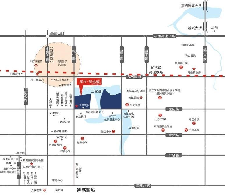 星元星悦城位置图