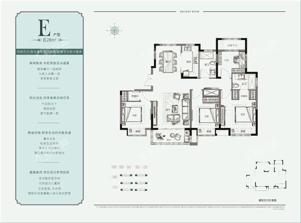 四室两厅两卫128