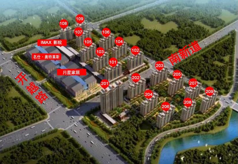 名仕·东湖新城效果图
