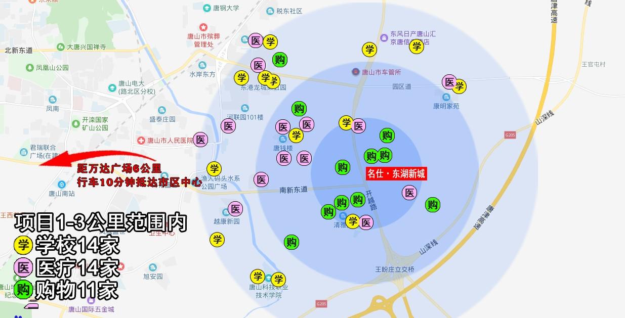 名仕·东湖新城位置图