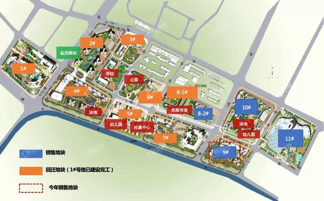 佳兆业盐田城市广场三期位置图