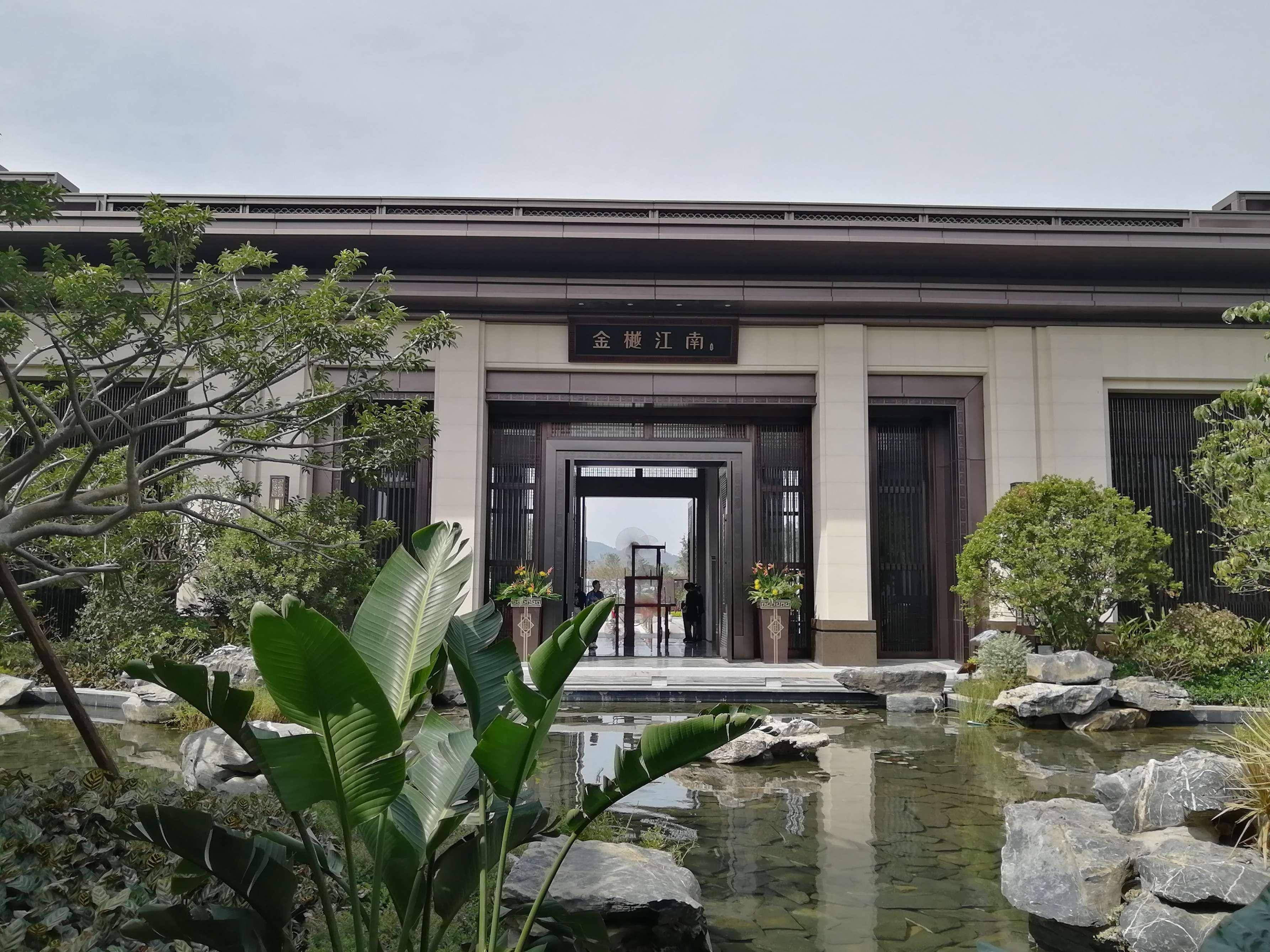 新城金樾江南实景图