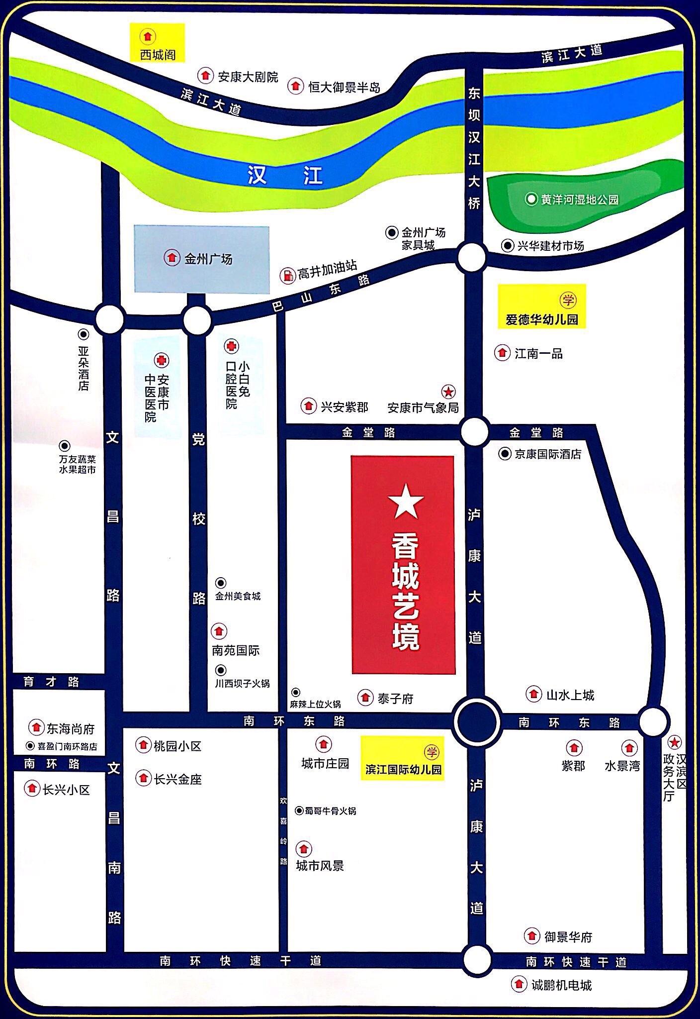 香城艺境位置图