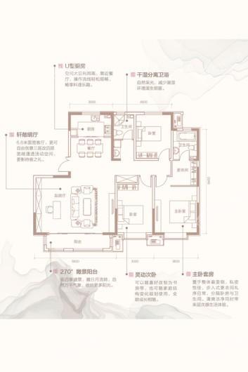 和泓·葛沽湾首府户型图