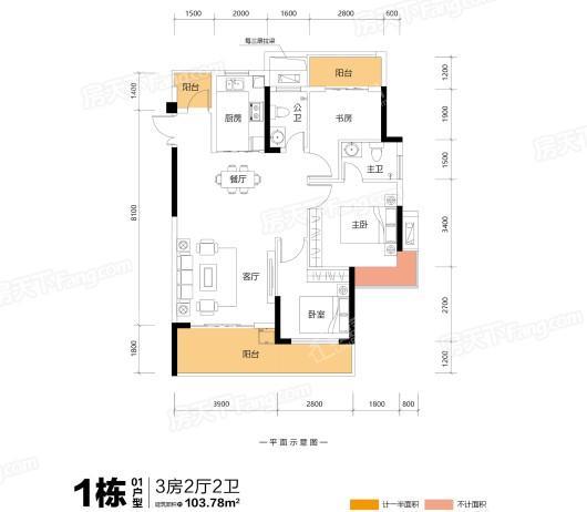 锦荟豪庭户型图