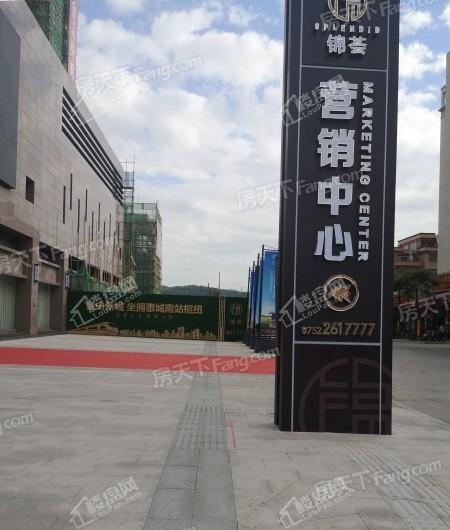 锦荟豪庭实景图