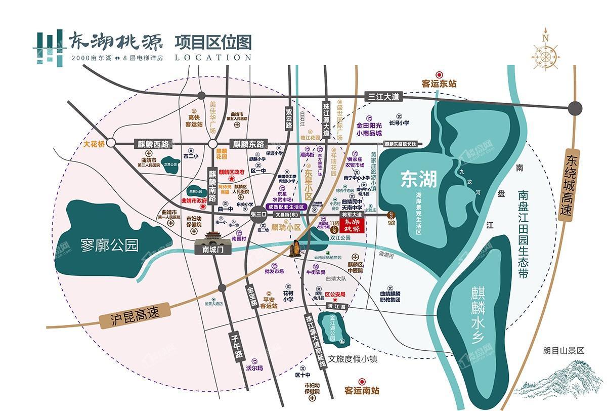 东湖桃源位置图