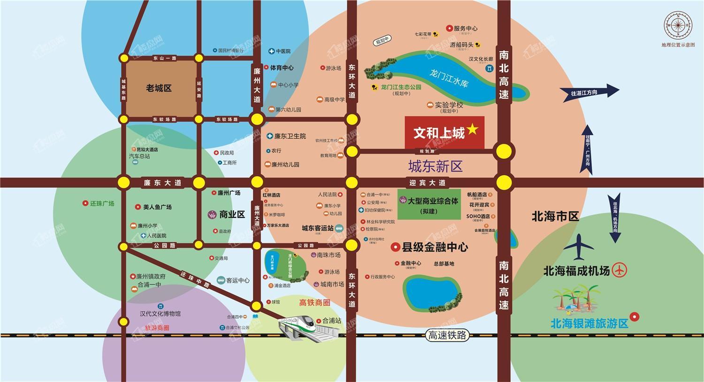 合浦文和上城位置图
