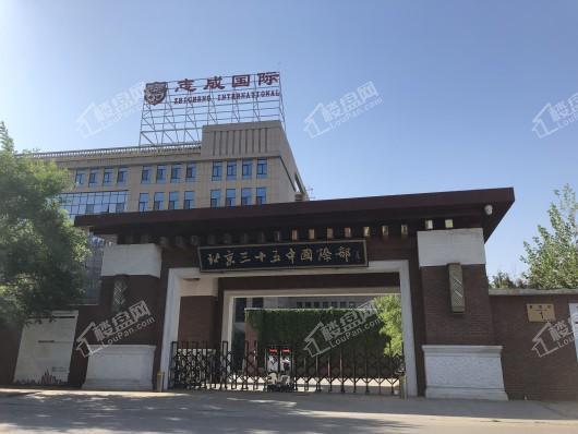 北京城建·宽院·国誉府配套图