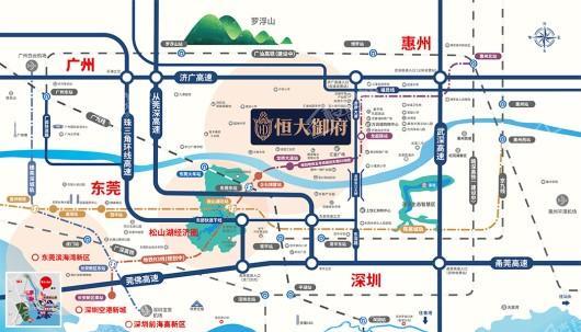 惠州恒大御府配套图