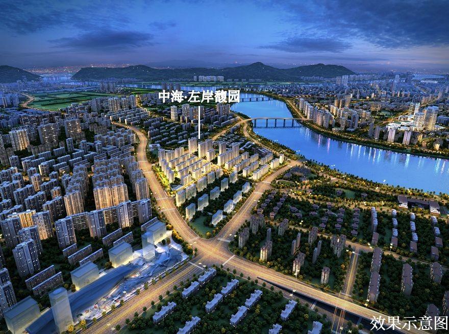 中海左岸馥园