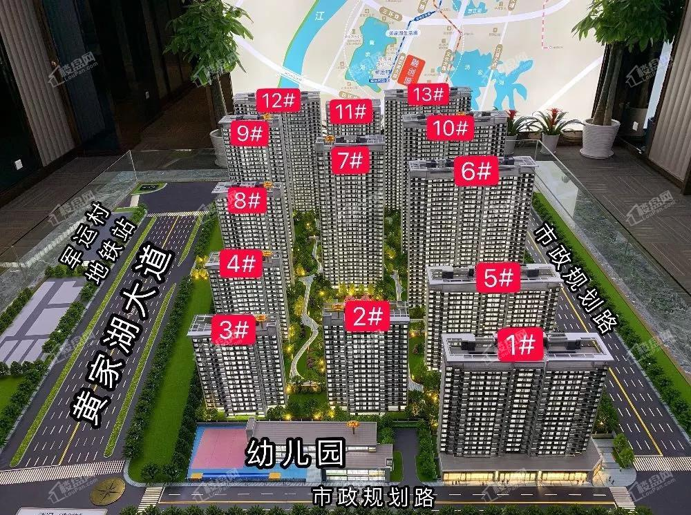 武汉融创城实景图
