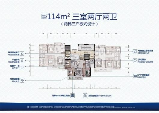 碧桂园江悦湾户型图