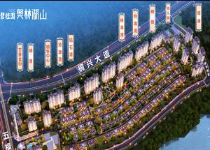 铜仁碧桂园·奥林湖山高清图