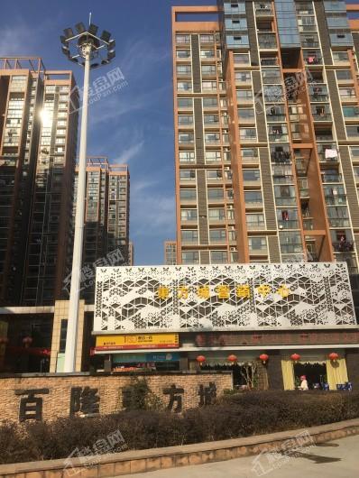 东方城三期实景图