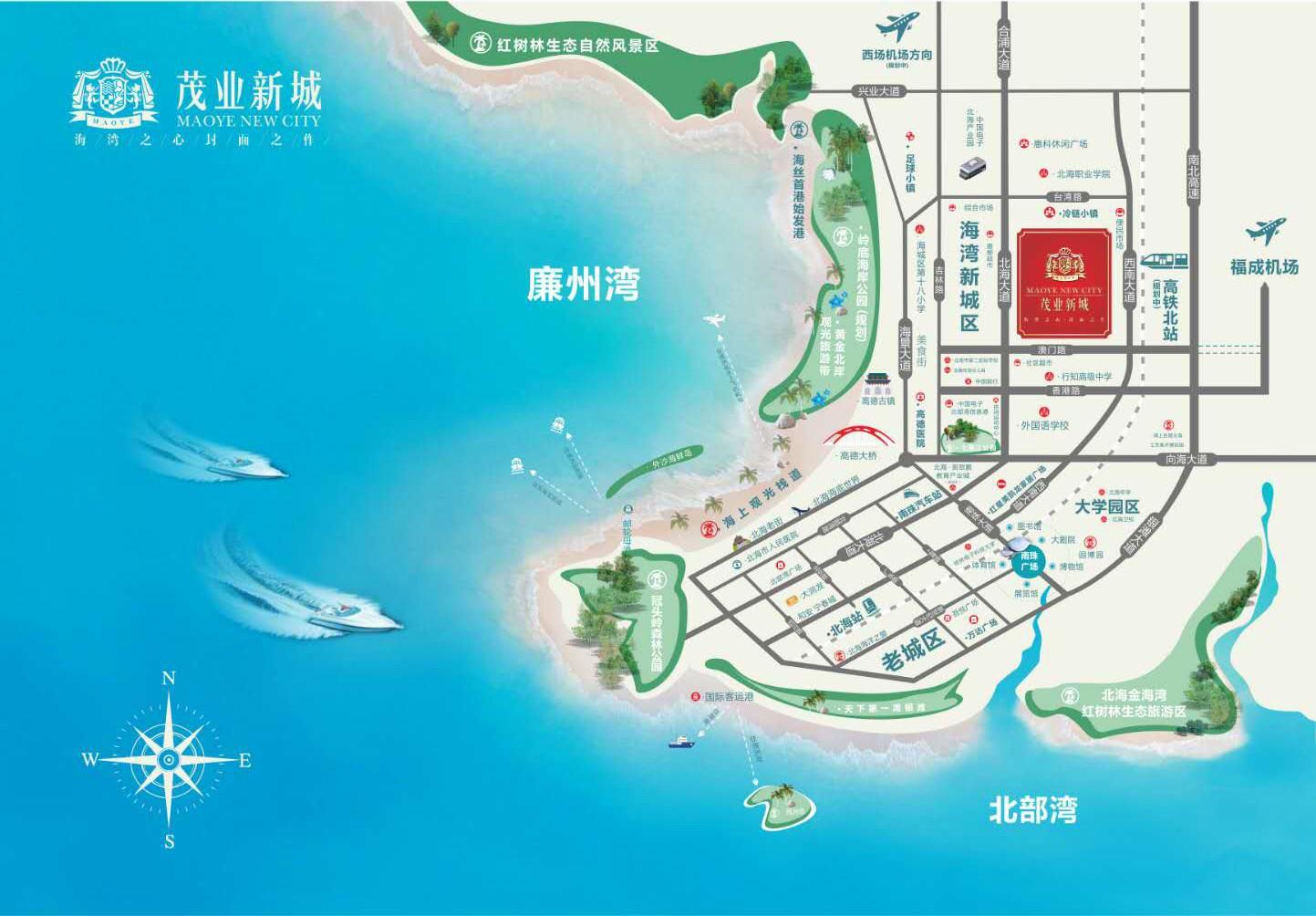 茂业新城位置图