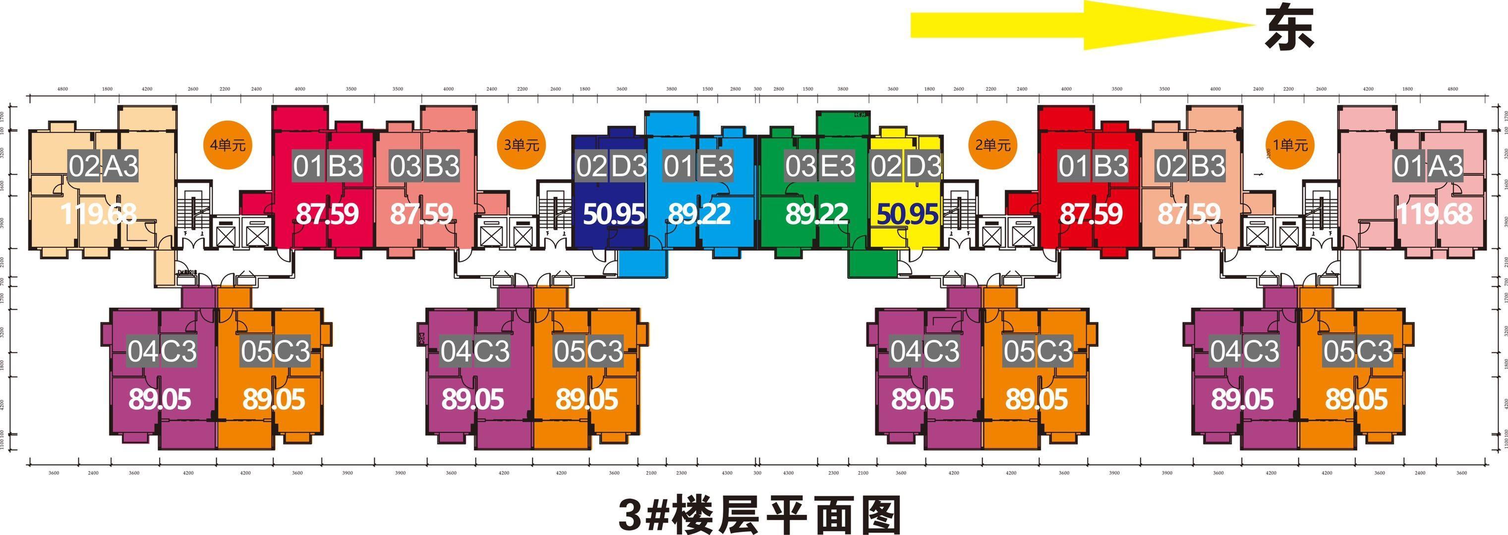 3#楼层平面图