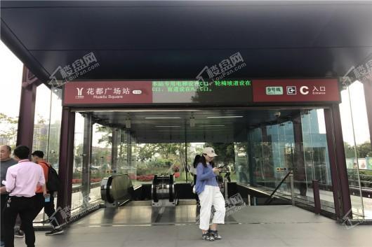 保利国际金融中心(花都)距离项目1000米的花都广场地铁站