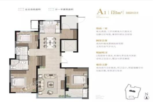 招商·雍景湾户型图
