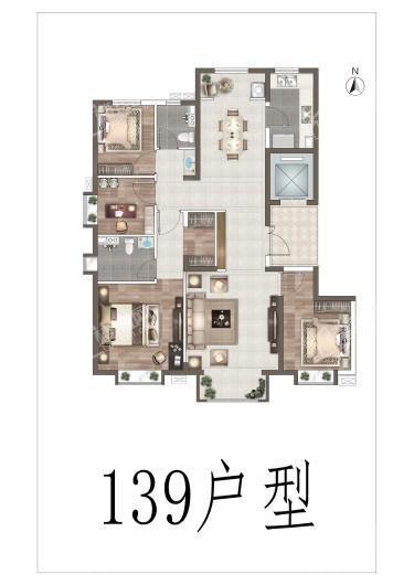 北京华发·中央公园139平方米 4室2厅2卫1厨