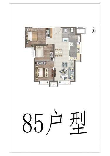 北京华发·中央公园85平方米 3室2厅1卫1厨
