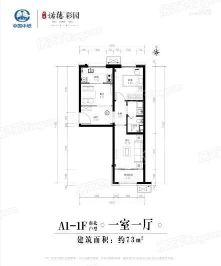 北京诺德彩园A1-1F户型 1室1厅1卫1厨
