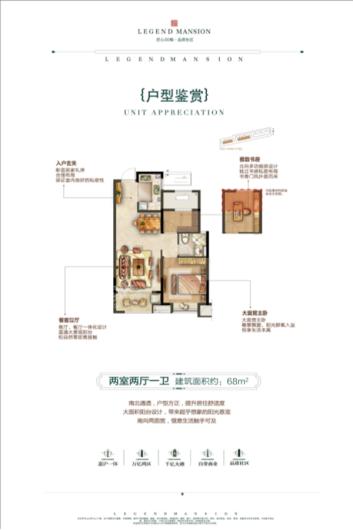 中南新悦府户型图