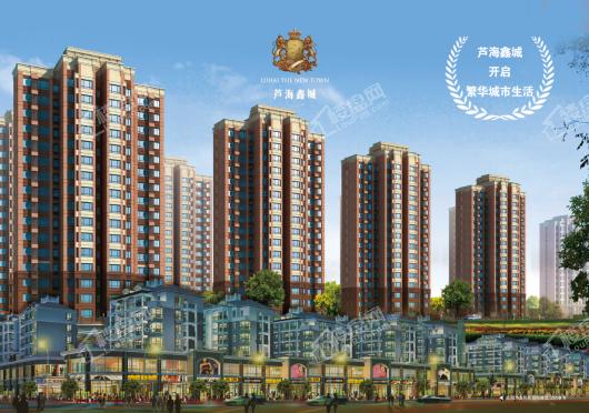 芦海鑫城效果图