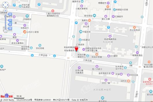 和裕璟棠府交通图