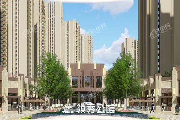 中国铁建领秀公馆效果图